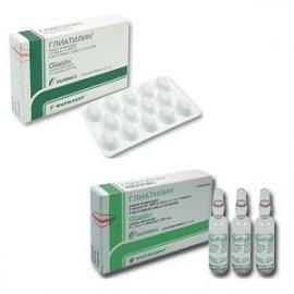 Липоцеребрин Инструкция Цена - фото 11