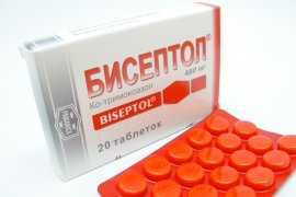 бисептол аллергия у мужчин