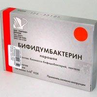 бифидумбактерин в пакетах инструкция по применению - фото 10